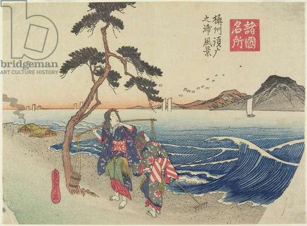 View of Suma Beach in Settu Province, c.1830-44 (colour woodblock print)