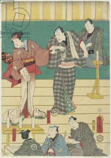 (Rehearsal of a Kabuki Play), September 1860