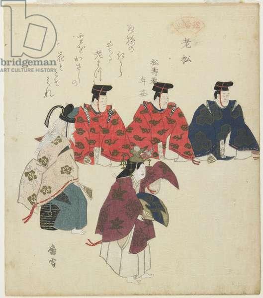 Oimatsu (Old Pine), 1823 (colour woodblock print)