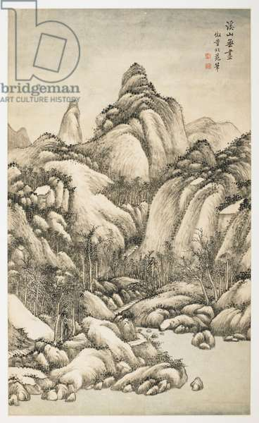 A Mountain and Stream Without End, from an album of 12 leaves, 1723 (ink & colour on paper)