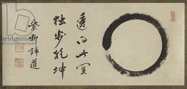 Enso (ink on paper)