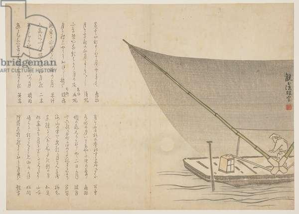 Boating at night, c.1818-29 (colour woodblock print)