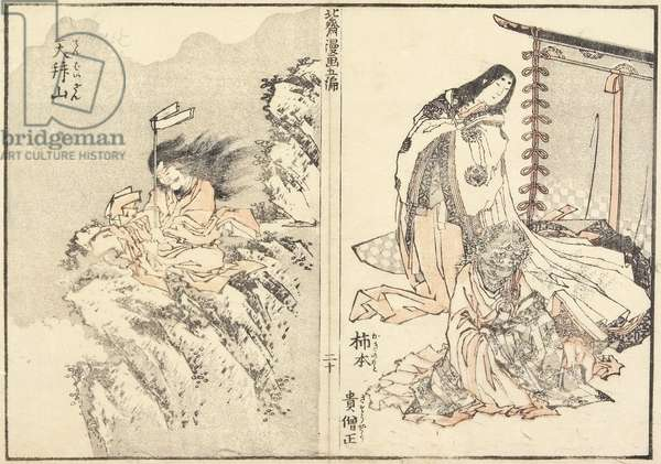 Kakinomoto Hitomaro and Ten?? Mountain, 1816