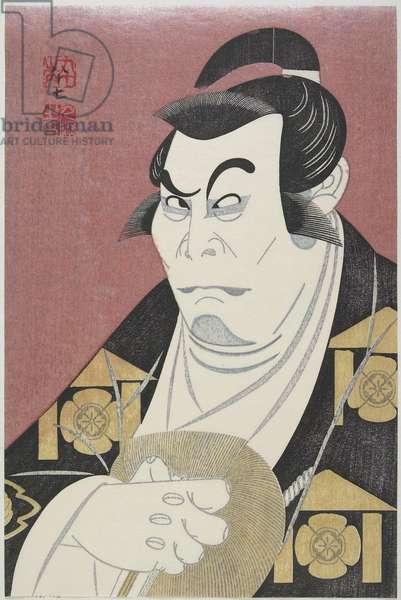 "Onoe Shoroku II as Kudo Suketsune in the play ""Soga Story"", 1989 (colour woodblock print)"