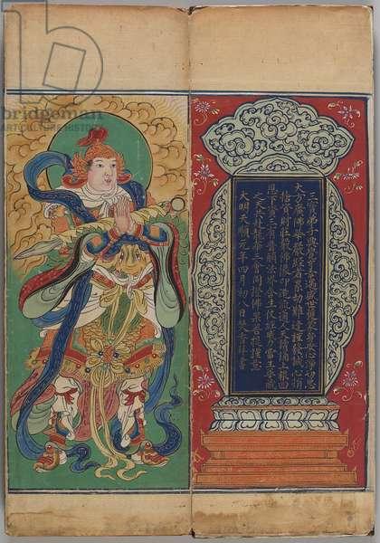 Da fangguang huayan jing (gouache on paper)