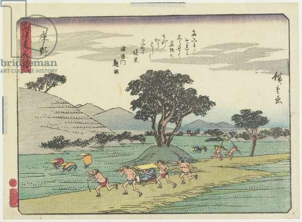 Sho_no, 1837-1844