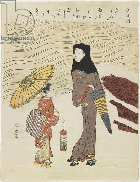 """""""Ki no Tomonori"""", c. 1767"""