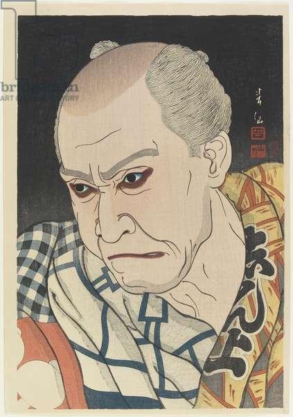Actor Onoe Matsusuke IV as Kohei, 1925 (colour woodblock print)