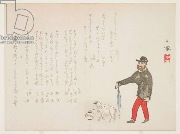 Westerner and a goat (colour woodblock print)
