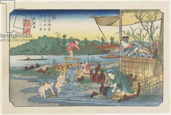 No.13 View of the Tori-kawa River at Kuragano Station, 1830-1844