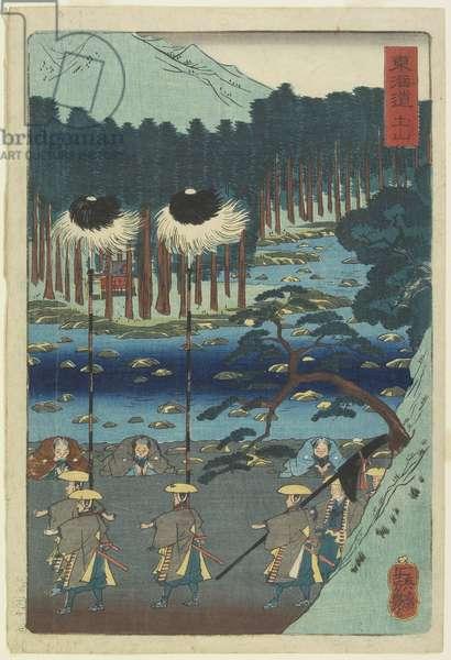 Tsuchiyama, April 1859