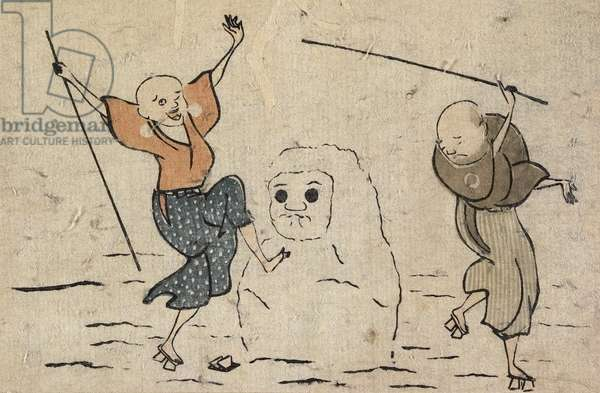 Two Blind Men and Snowman
