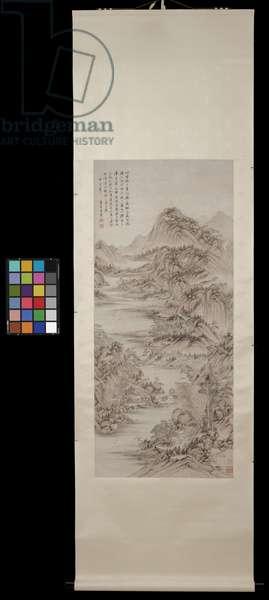 Landscape, 1734 (ink & colour on paper)