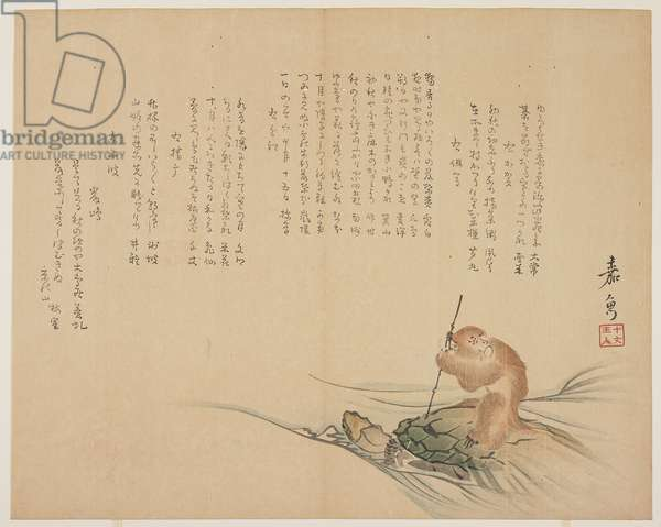 Monkey Riding on a Turtle, c.1818-29 (colour woodblock print)