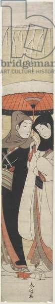(Lovers Sharing an Umbrella), c. 1770