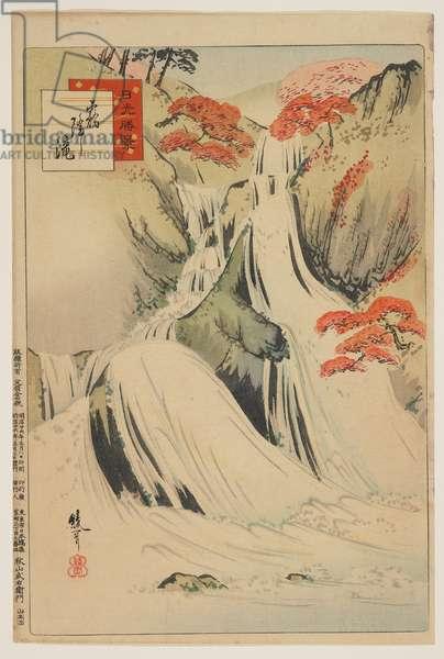 Kirifuri Waterfalls, May 1893 (colour woodblock print)
