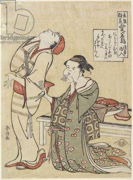 Visiting Atago Shrine, c. 1790