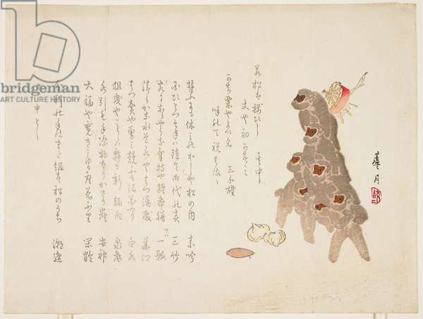 Monkeys, January 1896 (colour woodblock print)