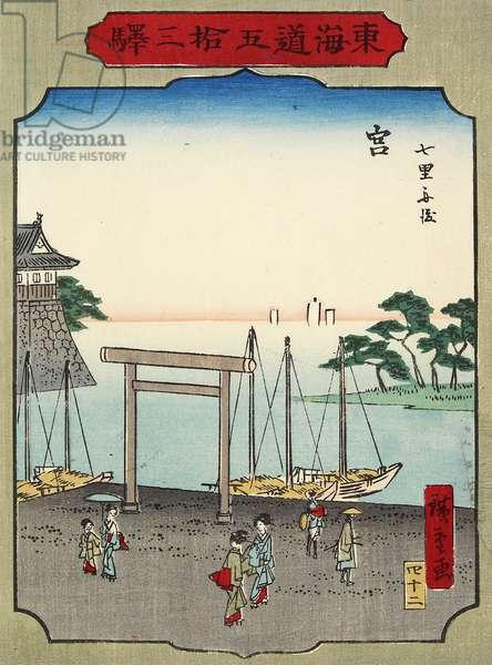 No.42 Shichirigahama Beach in Miya, 1865