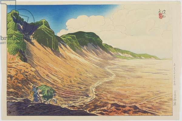 Desert of Mihara, 1938