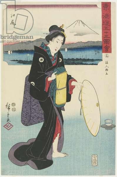 """""""No.19: Ejiri"""", 1847-1852"""