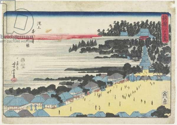 View of the Hongan-ji Temple at Ikegami, 1855 (colour woodblock print)
