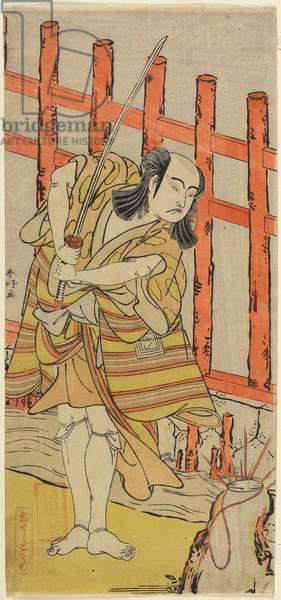 The Actor Ichikawa Yaozo_ in Character, late 18th century