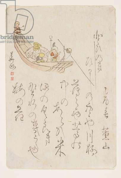 Ferry boat, 1825 (colour woodblock print)