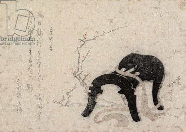New Year's Day of the Year of Horse, early 19th century