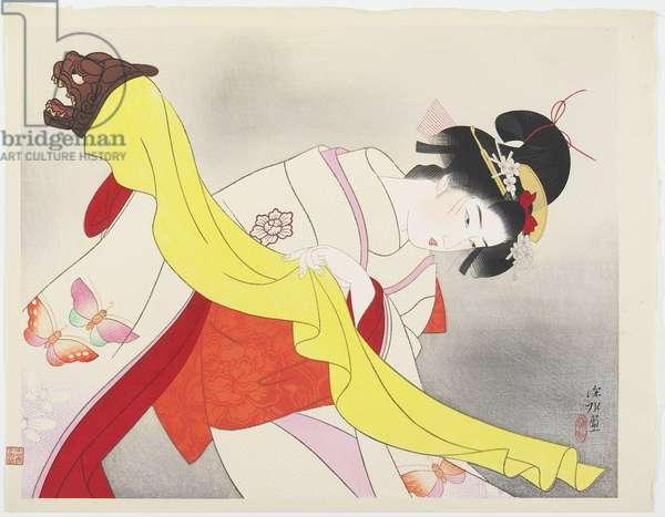 """Dance of """"Kagami-jishi"""", 1950"""