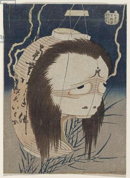 The Ghost of Oiwa, c.1831-32 (colour woodblock print)