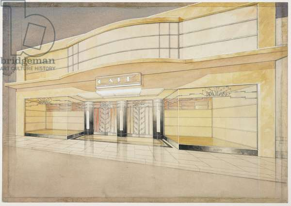 Exterior Design for a Moderne Cinema (w/c with gouache over graphite on paper)