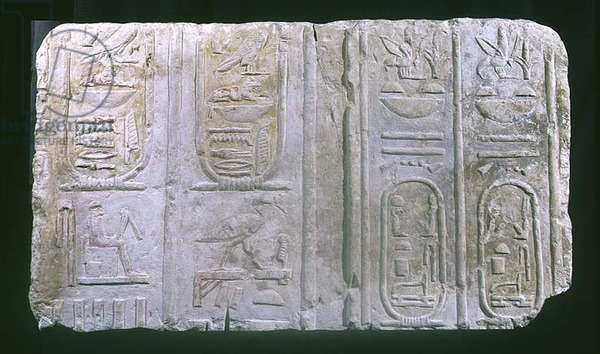 Relief tablet of the Egyptian hieroglyphic titles of Alexander the Great (356-323 BC) who liberated Egypt from Persian occupiers and was crowned Pharaoh (limestone)