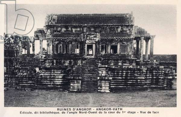 Angkor Wat - Cambodia - Shrine or Library