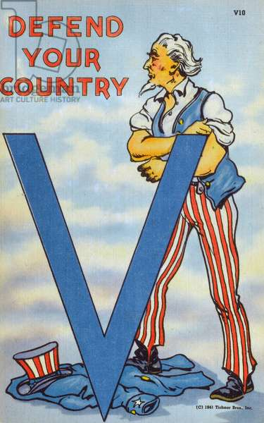 Uncle Sam. US World War Two propaganda postcard
