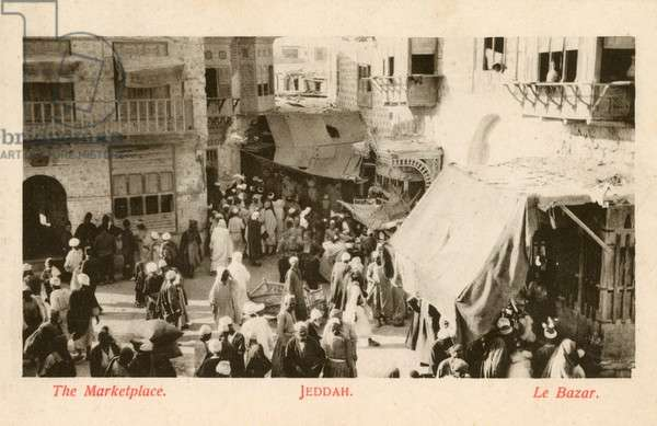 Jeddah, Saudi Arabia - The Bazar