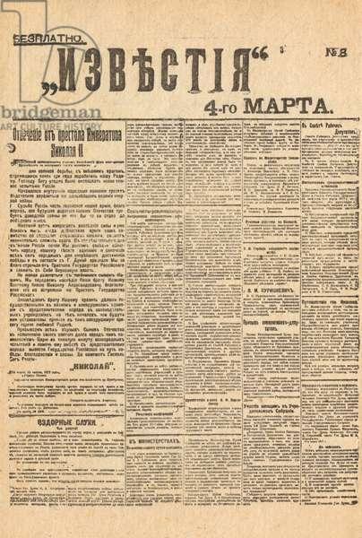 Izvestia announcing the abdication of Tsar Nicholas II