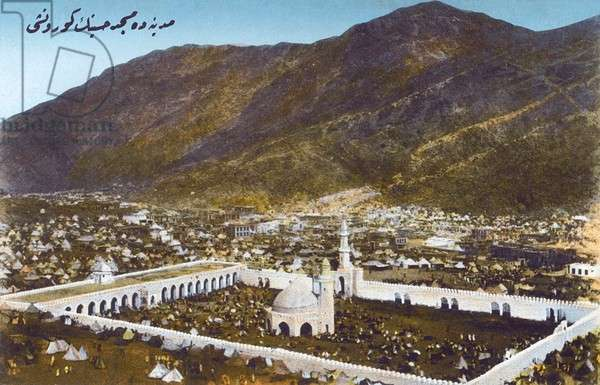 Mosque of Hussein - Medina, Saudi Arabia
