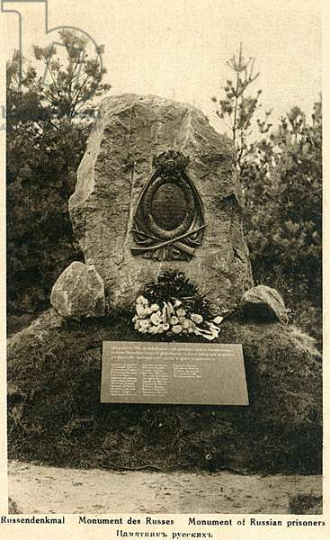 Monument to Russian Prisoners of War - WWI