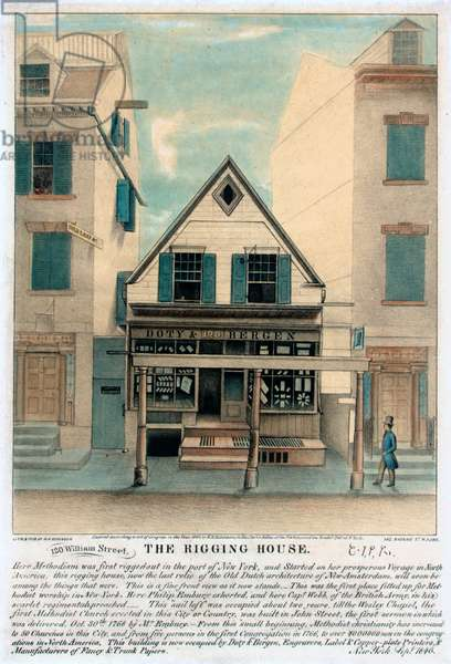 The rigging house