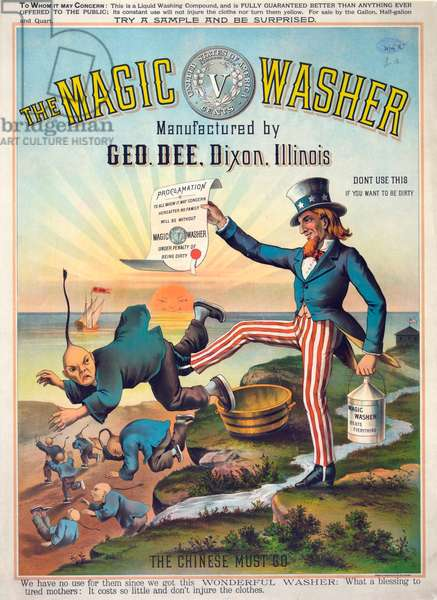 The magic washer, manufactured by Geo. Dee, Dixon, Illinois.