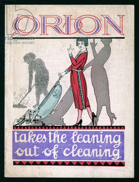 ORION VACUUM CLEANER