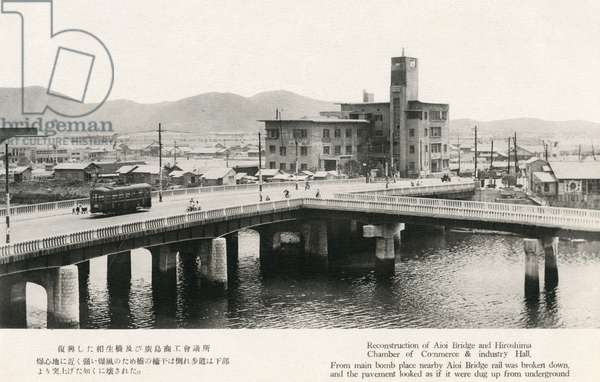 Hiroshima - re-building after WWII