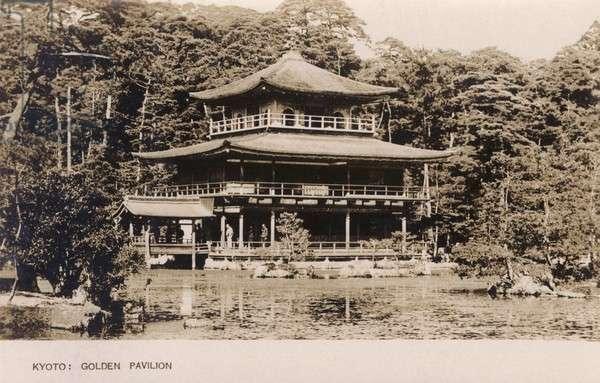 Kyoto, Japan - The Golden Pavilion