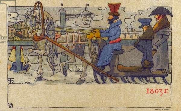 'The Daring Polyanitsa' by Ilya Repin