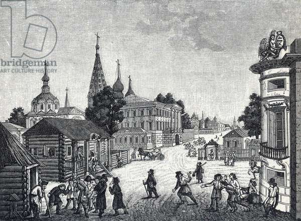 SOCIAL/MOSCOW LATE 18C