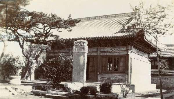 Legation in Peking, China