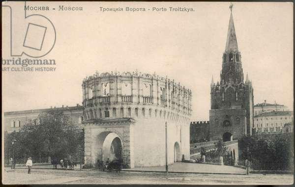 TROITZKYA GATE MOSCOW