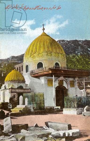 Mausoleum of Khadija, Jannatul Mualla Cemetery
