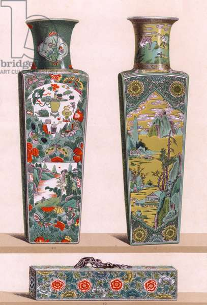 CHINESE PORCELAIN - 2